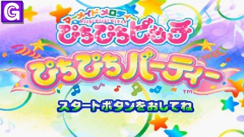 MermaidMelody5PichiPartyJapan-compressed
